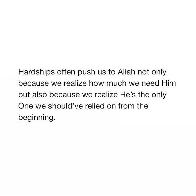 """""""And upon Allah I rely"""""""