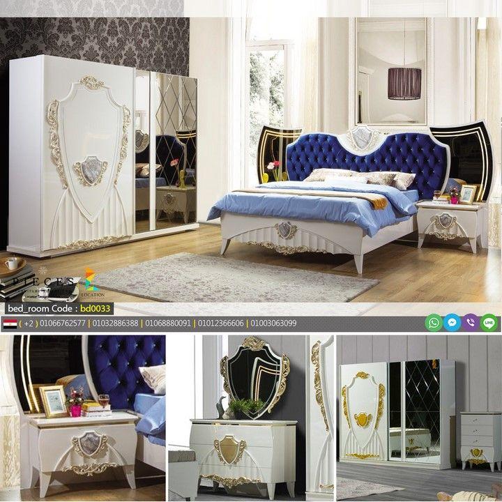 افخم غرف نوم مودرن 2019 لوكشين ديزين نت Modern Furniture Stores Furniture Store Home Decor