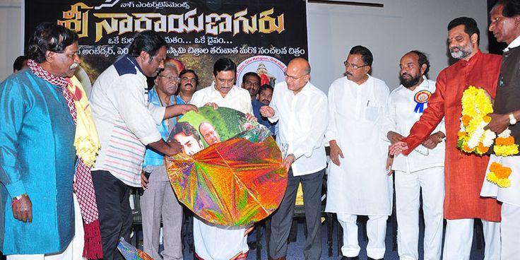 Sri Narayana guru Movie Audio Launch Pics - http://www.iluvcinema.in/telugu/sri-narayana-guru-movie-audio-launch-pics/