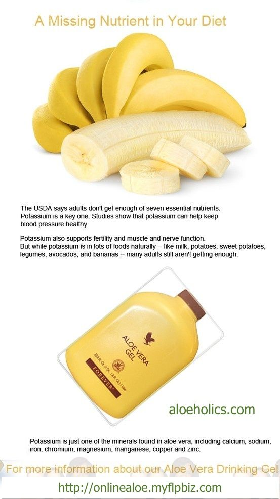 Bananas are good for you BUT Aloe Gel is even better! http://aloeholics.com