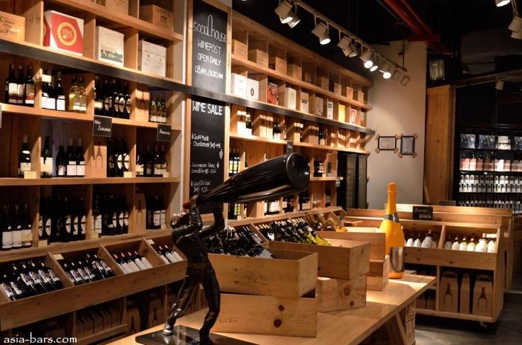"""Social House"" Wine display"