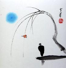 """Китайский небольшой покраски дзен 6.7x6.7"""" xieyi щетка чернила азиатский чан традиционных художественных"""