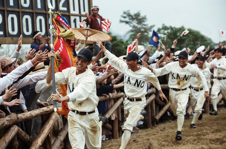 KANO: A film to root for #baseball #Japanese