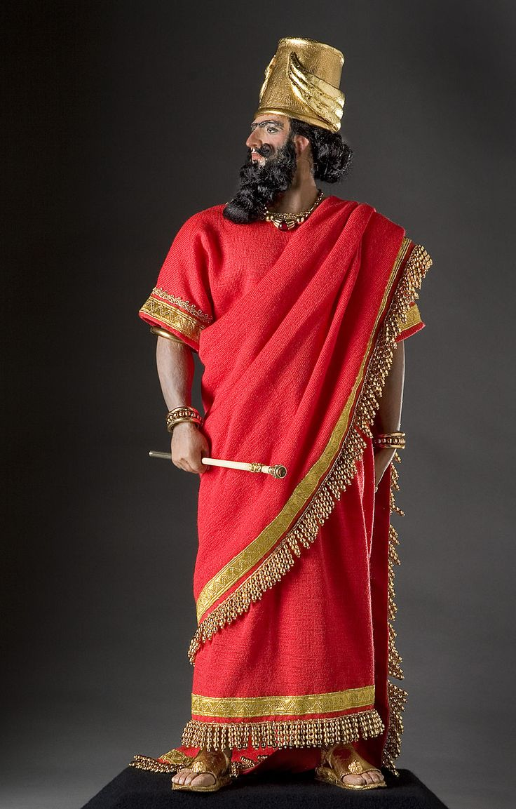 Full length color image of Assurbanipal aka. | George S ...