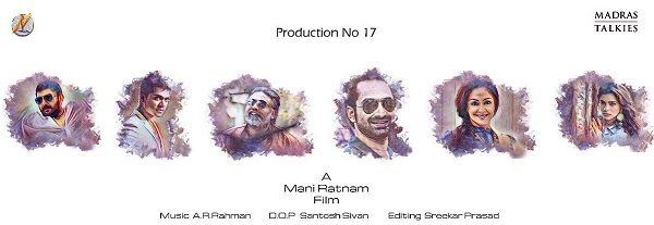 It's official! Vijay Sethupathi, Jyothika, Arvind Swamy, Simbu, Fahadh Faasil, Aishwarya Rajesh to be part of Mani Ratnam's next #FansnStars