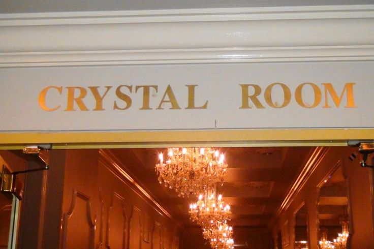 The Crystal Room at Drury Lane provided an intimate setting for Kate and Rich's elegant gala.