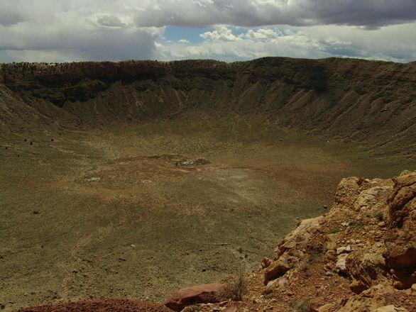 Метеоритный кратер