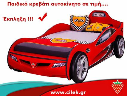 Cilek.GR Matiadis - Google+
