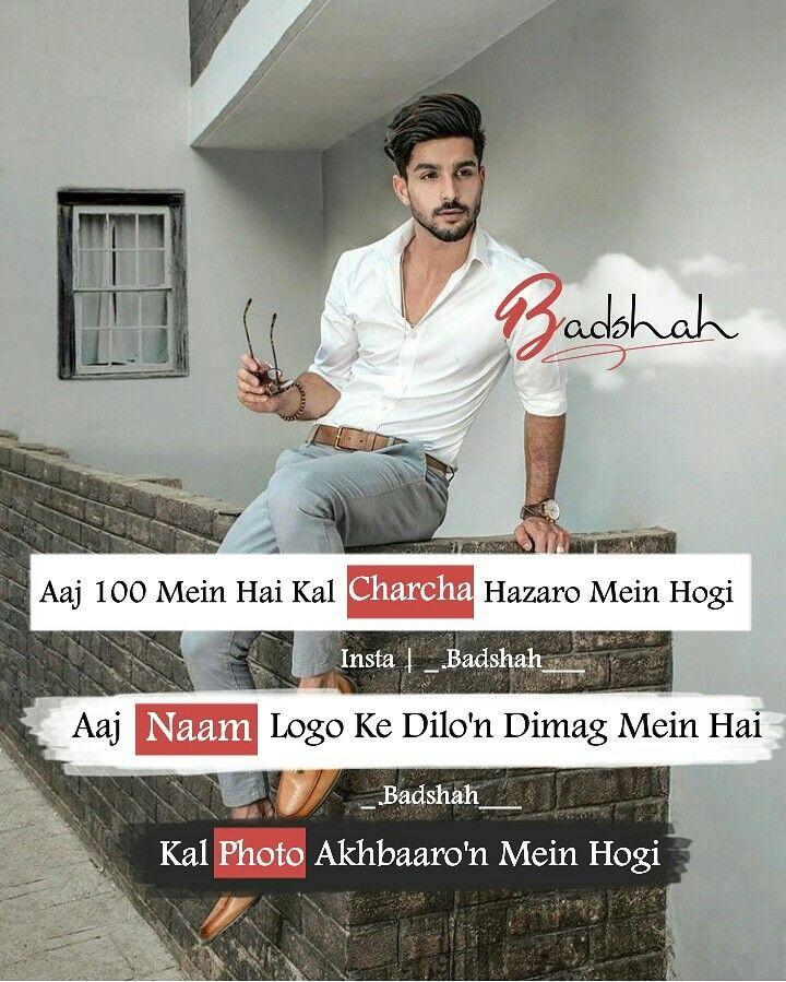 Jannatkhan Cute Attitude Quotes Funny Attitude Quotes Attitude Caption For Instagram