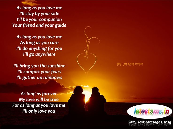 Valentines Day Quotes And Poems You Are Special. As You Love Me Valentine  Quotes For Him My Quotes Garden Quotes