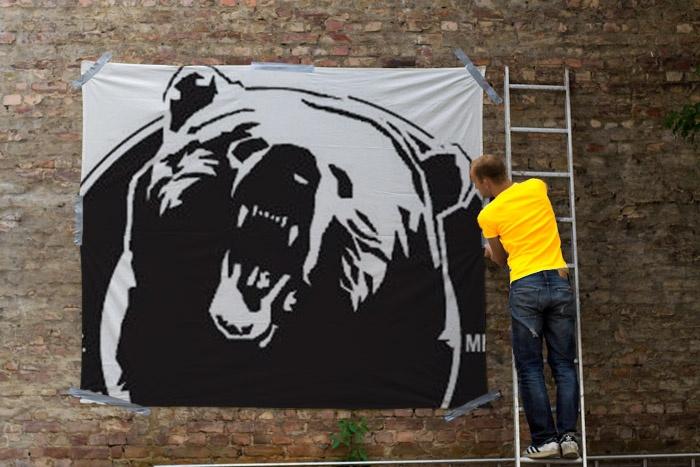 POSTER BEAR