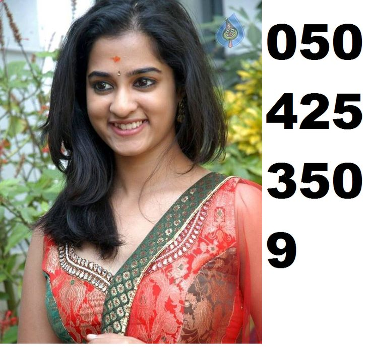 Malayali call girls 050 34 2 5 6 7 7 - 1 1