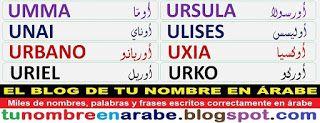 Nombres en letras arabes: Umma, Urbano, Uxia