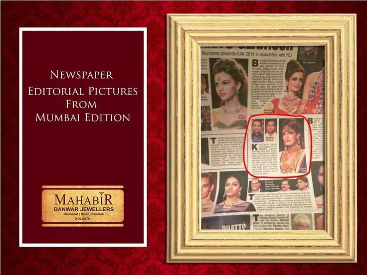 Newspaper editorial of Bollywood brides collection of Mahabir Danwar Jewellers kolkata.