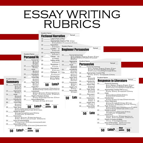 literary essay rubric high school