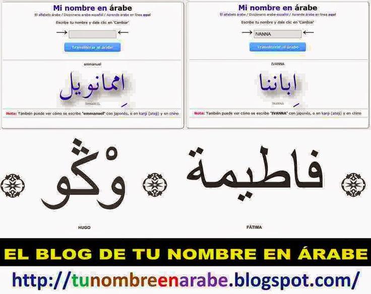 Nombres en Arabe mal escritos