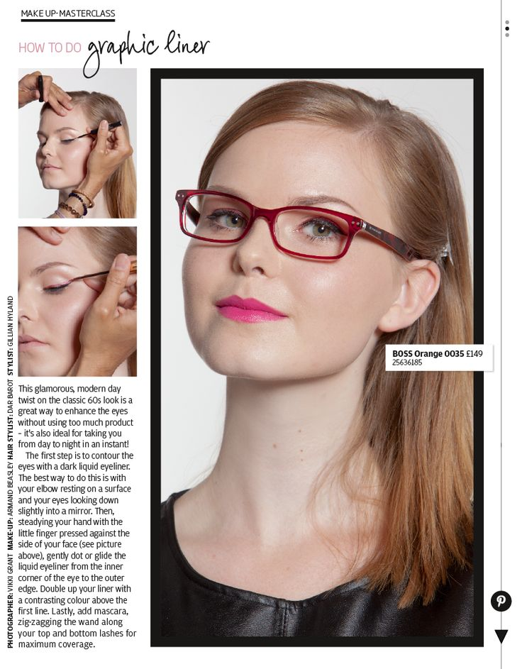 Use a second tone in your eyeliner to highlight the colour of your glasses.   Boss Orange glasses available at Specsavers.