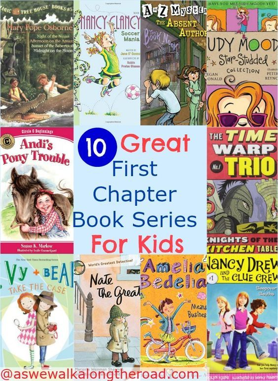 Looking for some good first chapter books for early readers? Here are 10 great series to begin with.