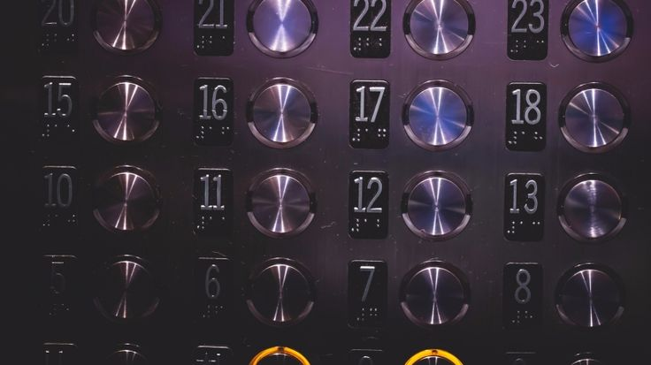 How 'Elevator' Leaders Lift Everyone to Higher Achievement