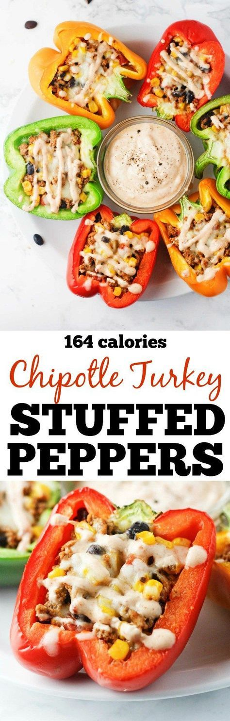 Chipotle Turkey Stuffed Peppers | It's Cheat Day Everyday. Deliciously protein packed bell peppers, stuffed with lean ground turkey, black beans, corn and topped with a chipotle drizzle. Low carb, gluten free and delicious!