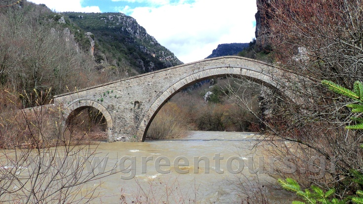Misiou's Stone Bridge. Construction 1748.