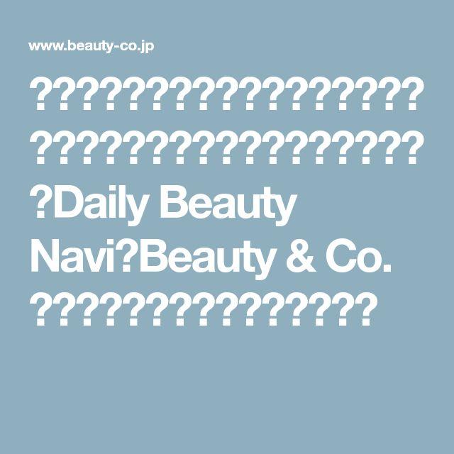奥二重さんのアイメイクは順番が大切!デカ目に見せるアイラインの引き方 Daily Beauty Navi Beauty & Co. (ビューティー・アンド・コー)