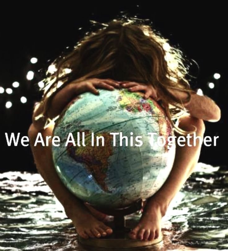 One Day May We Realize... We Are All In This Together... Hopefully It Will Not Be Too Late....