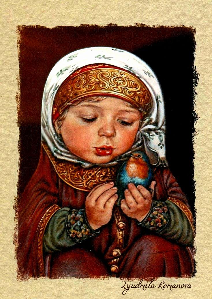 Старшего, современная русская открытка