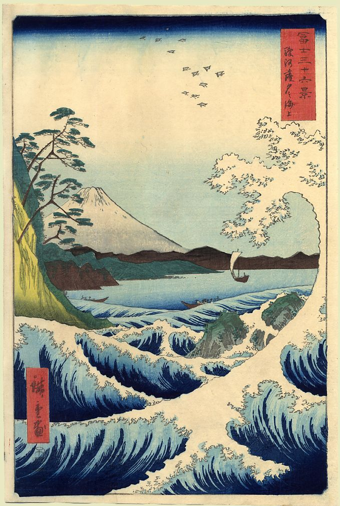 woodblock print by UTAGAWA Hiroshige (1797-1858), Japan Adore this artist