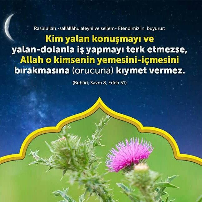 #yalan #dolan #iş #güç #yeme #içme #oruç #kıymet #ramazan #istanbul #islam #müslüman #ilmisuffa