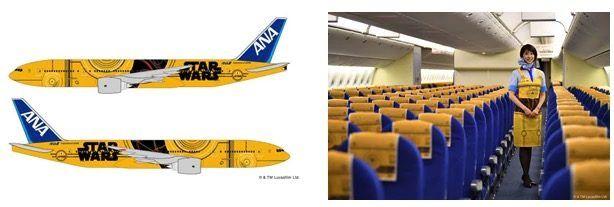 ANA Star Wars Jet #ana #allnipponairways #starwars #japan