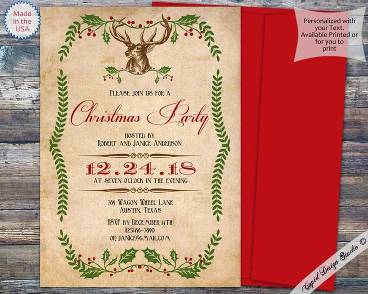 christmas invitation paper printable