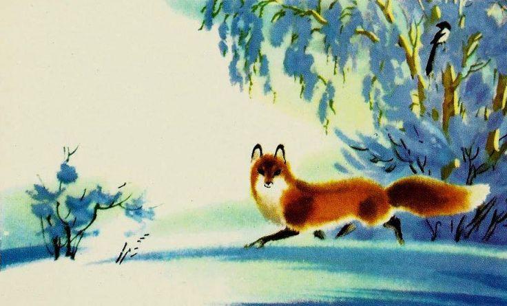 История открыток с животными, доброй ночи