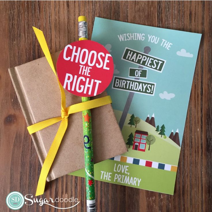 2017 LDS Primary Birthday gift ideas - Printable pencil topper and birthday card