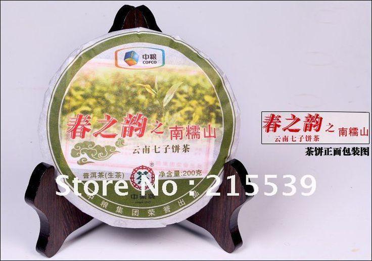 $19.99 (Buy here: https://alitems.com/g/1e8d114494ebda23ff8b16525dc3e8/?i=5&ulp=https%3A%2F%2Fwww.aliexpress.com%2Fitem%2FGRANDNESS-Chun-Zhi-Yun-JinMai-Mountain-2011-yr-Yunnan-COFCO-Puerh-Raw-Tea-200g-cake%2F679699154.html ) [GRANDNESS] Chun Zhi Yun JinMai Mountain * 2011 yr Yunnan COFCO Puerh Raw Tea 200g cake Yunnan CHI TSE BEENG CHA Raw Puer  Tea for just $19.99