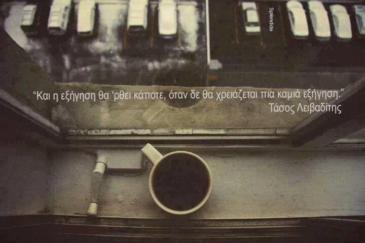 Tasos leivaditis poetry