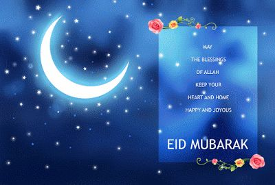 eid mubarak wishes my friends
