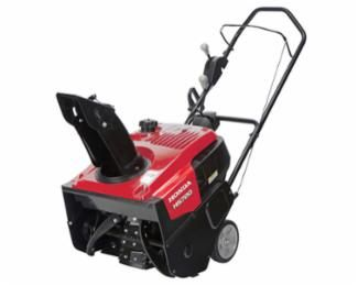 Honda Single Stage Snow Blower HS720AA