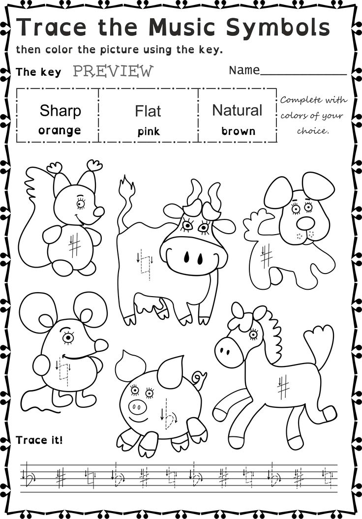 Music Symbols: trace and color worksheets for beginners