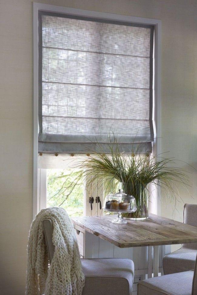 Темная штора – дополнительная защита от уличного света