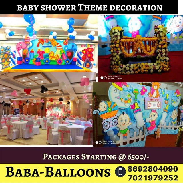 baby shower event planner in thane | Baba Event | Baby