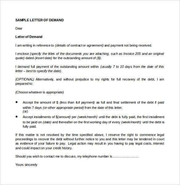4 Government Letter Formats Letter Format Sample Business