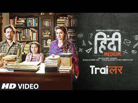 Official Trailer: Hindi Medium | Irrfan Khan | Saba Qamar & Deepak Dobriyal | In Cinemas 12th May - YouTube
