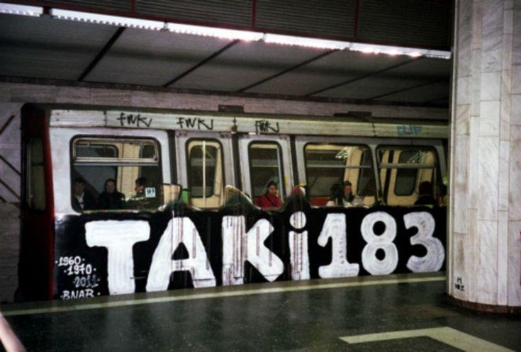Η γοητεία του παράνομου. Το πρώτο graffiti στην ιστορία έγινε από έναν Δημητράκη στη Νέα Υόρκη του '70 και κατέληξε ως εκλεπτυσμένη street art του Bansky στις ημέρες μας. Από την Αργυρώ Ντόκα