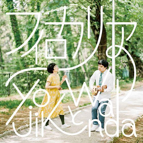 SOUDASAKIの画像 エキサイトブログ (blog)