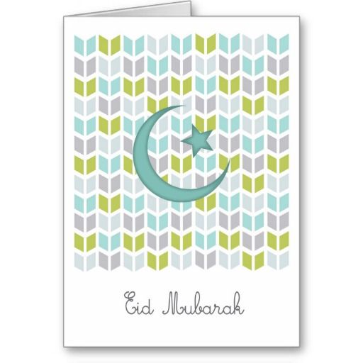 Ramadan Card / Eid Mubarak Card