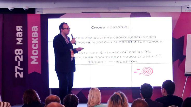 Евгений Колотилов - бизнес тренер, мастер холодных продаж!