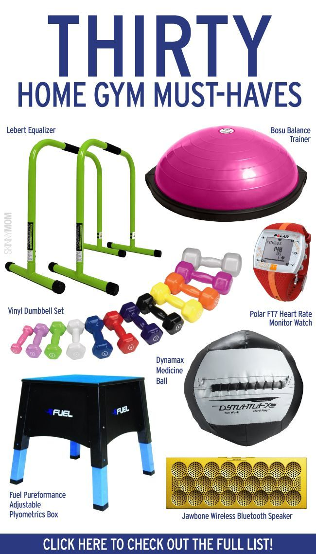 30 Home Gym Must-Haves - The home gym can be a blessing for a busy mom. There are no closing hours, no waiting to use the equipment and no need for a sitter to watch your kids. Unfortunately, it can often be confusing to know what items you really need in your home gym. That's why we've rounded up a list of 30 amazing must-haves to add to your home gym today!