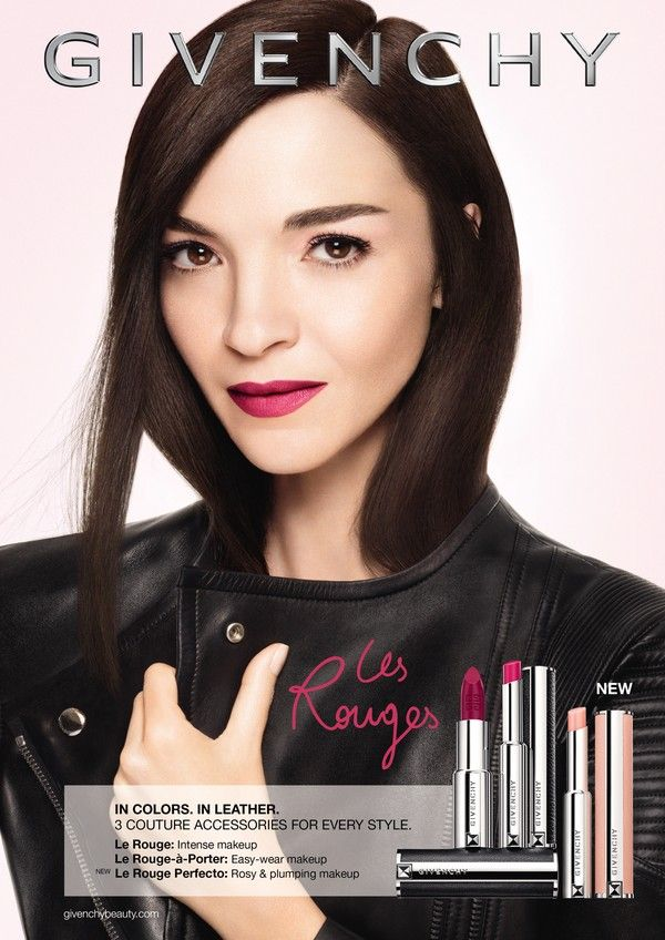 Новый #бальзам для губ #GIVENCHY Le Rouge Perfecto Summer 2016 - #PerfettoME