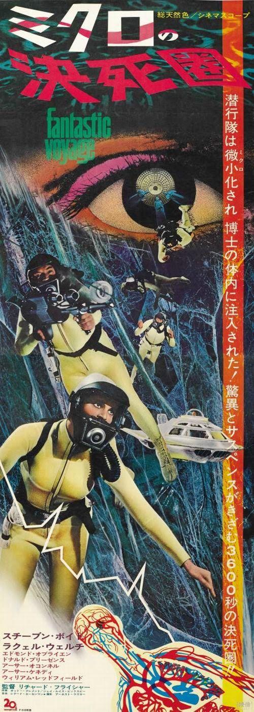Fantastic Voyage (1966) via Japan